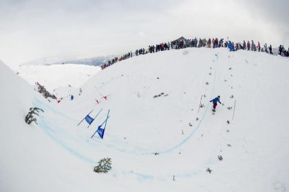 Sudden Rush Banked Slalom Laax