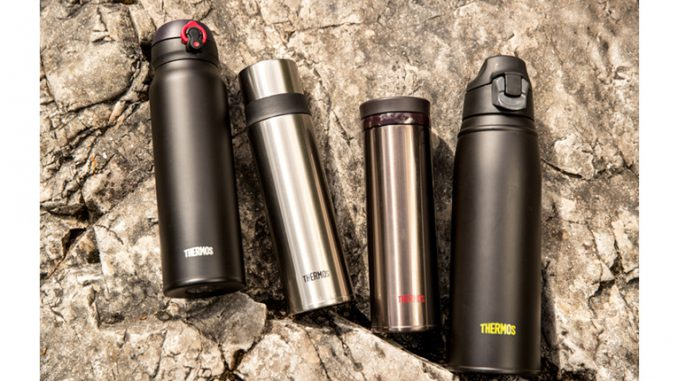 Thermos Ultralight-Kollektion