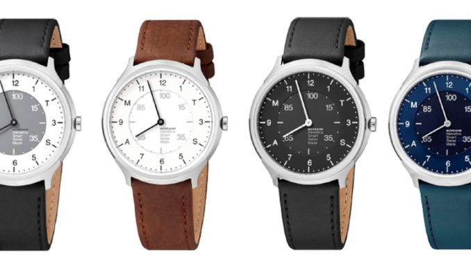 Mondaine Helvetica Regular Smartwatch